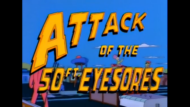 File:ALogoForAttackOfThe50FootEyesores.png