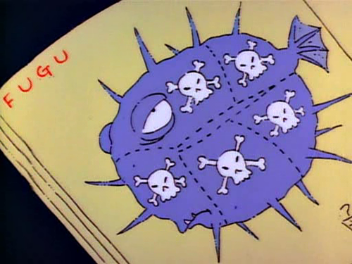 File:Fugu - Blowfish.png