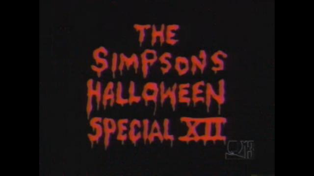 File:HalloweenXII.png