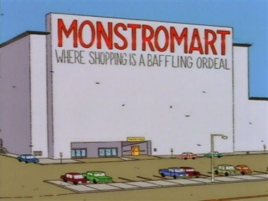 File:Monstromart.jpg