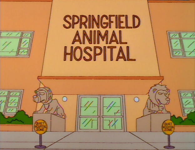 File:Springfield animal hospital.png
