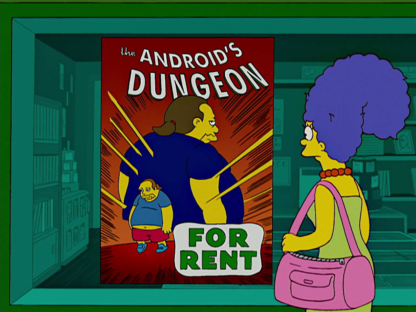File:Android's dungean closed.jpg