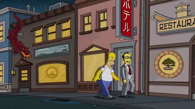 File:The-simpsons-pays-tribute-to-anime.jpg