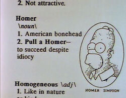 Homer word