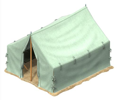 File:VacationTent.jpg