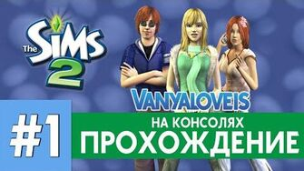 sicheres online dating on sims 3 xbox wiki