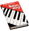 File:Book Skills Music Piano Red.png
