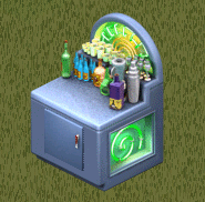 Ts1 whether vain drink dispenser