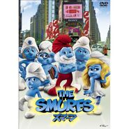 The Smurfs Japanese DVD cover
