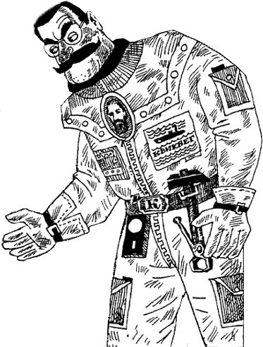 captain widdershins lemony snicket wiki fandom powered