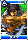Sasuke-card