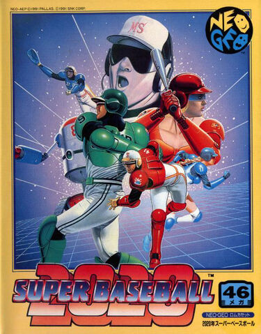 File:2020SuperBaseball.jpg