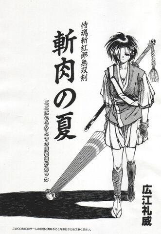 File:Shizu zani.jpg
