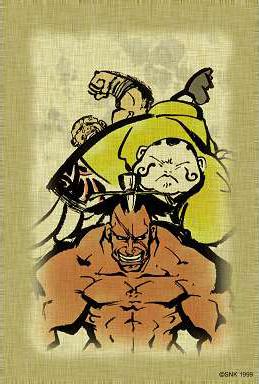 File:Gobelin - Mugenji, Tashon Mao, Brute.jpg