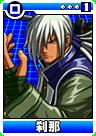 File:Setsuna-card.png