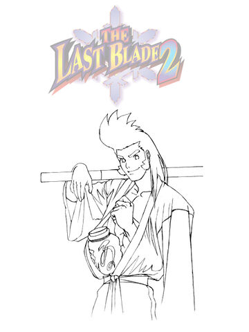 File:Amano-blade2-concept.jpg