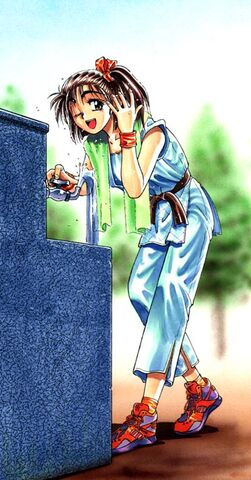 File:Ryoko03.jpg