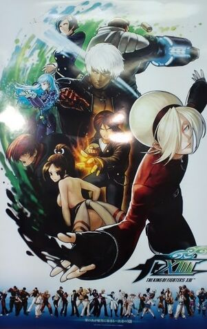 File:Kof XIII full poster.jpg