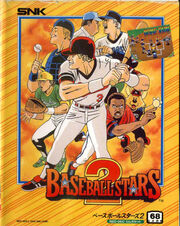 BaseballStars2