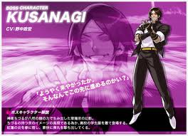 File:Kusanagi kof SS.jpg