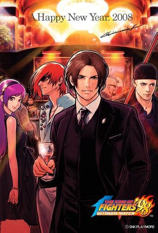 File:Illustration kof 98 um.jpg