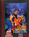 Thumbnail for version as of 00:20, April 14, 2008
