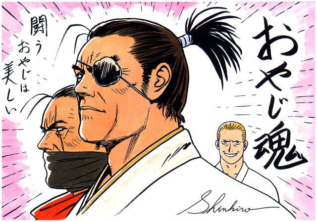 File:Jubei hanzo.jpg