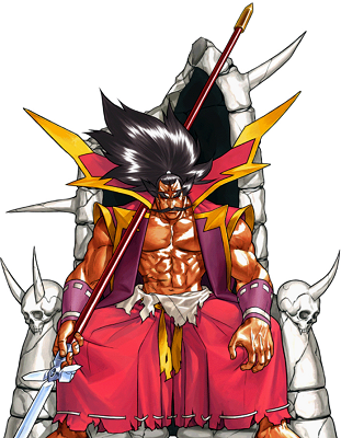 File:Demon gaoh.png