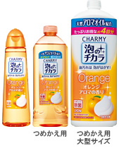021-08 03 charmy from lion ORANGE