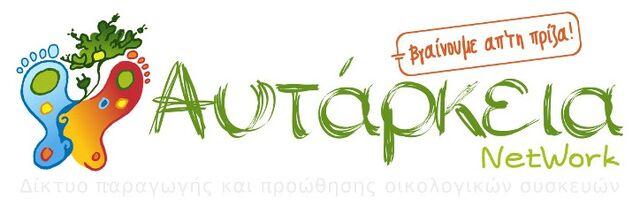File:Aytapkeia logo, 5-14-14.jpg
