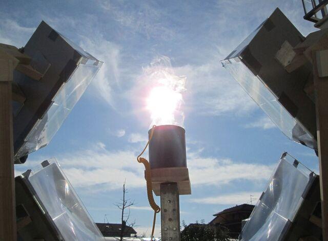 File:MUMA solar cooker.jpg