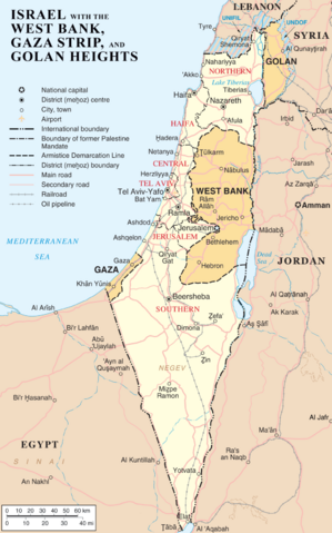 File:Israel map.png