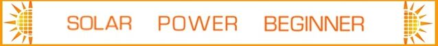 File:Solar Power Beginner logo 11-11.jpg