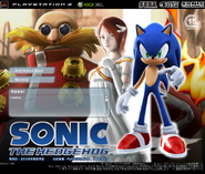 Sonicnext pre