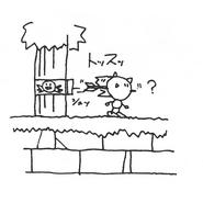 Sketch-Aquatic-Ruin-Zone-Arrows