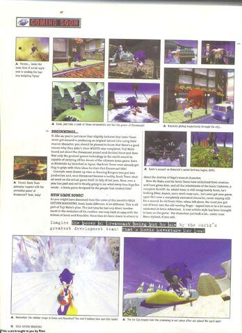 File:Sonicadventure6.jpg