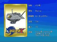 Sonicx-ep23-eye1