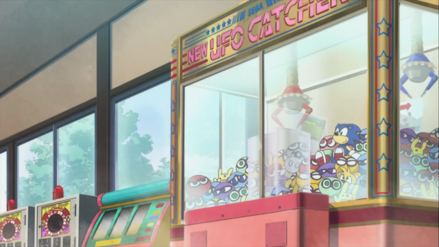 File:Crane Game PSO2anime.png