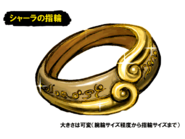Sonic's Ring Illustration