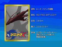 Sonicx-ep64-eye2