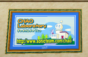 File:Chao Laboratory signpost.png