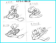 File:Gear6.jpg