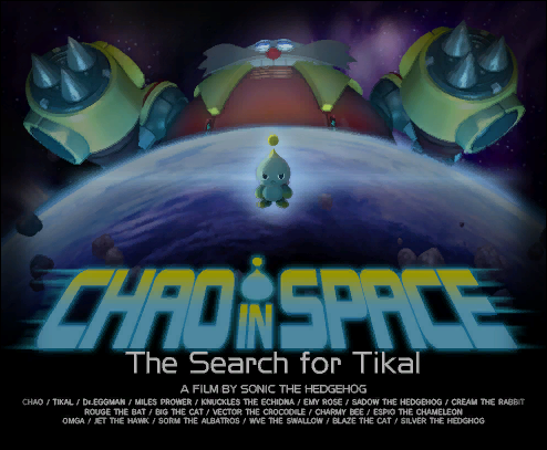 File:Chao In Space The Search for Tikal.png
