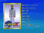 Sonicx-ep45-eye1