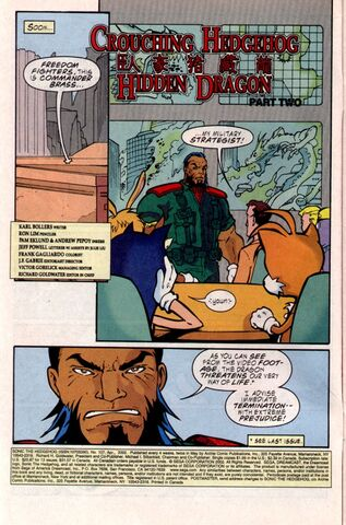 File:HiddenDragon2page2.jpg