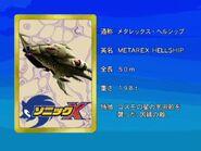 Sonicx-ep61-eye2