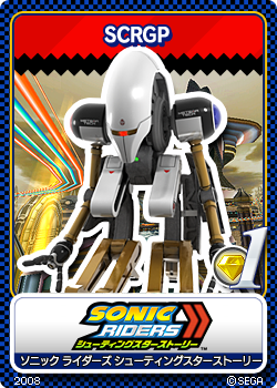 File:Sonic Riders Zero Gravity - 02 SCRGP.png