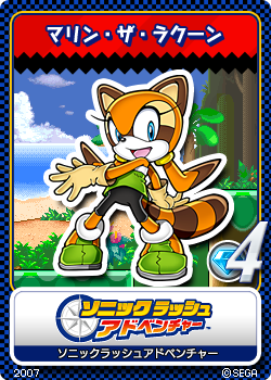 File:Sonic Rush Adventure 13 Marine the Racoon.png