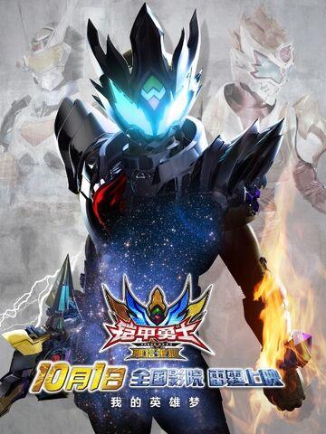 File:Armor-Hero-Atlas-2014-1.jpg