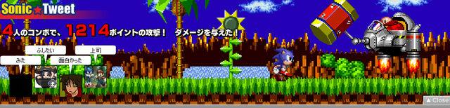 File:Sonic-tweet-1.jpg